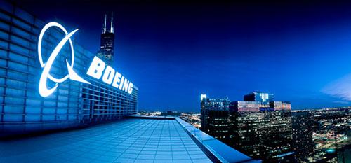 Boeing corporate headquarters