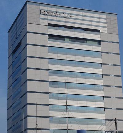 Nippon Paint headquarters