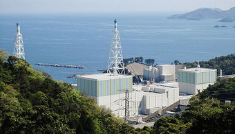 Japan Nuclear Corrosion Spurs Inspections