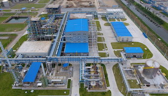 AkzoNobel Gives Update on China Facility Expansion