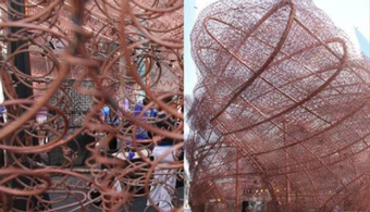 Architects Create Pavilion of Old Bedsprings