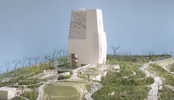 Firms Hired for Obama Center, Renderings Released