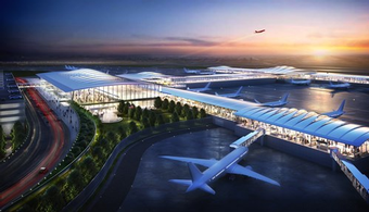 Scope of New KCI Airport Now Under Question