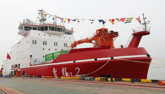 AkzoNobel Provides Coatings for China Icebreaker